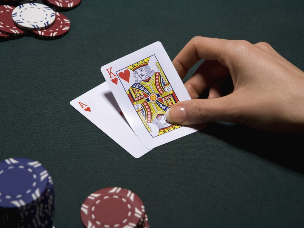 Choosing a game of chance on a trusted online gambling site